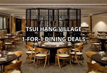Tsui Hang Village: 1-for-1 dining deals for HK, 2019