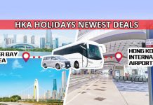 HKA Holidays Promo Codes for 2019