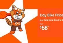 Day Bike Price at Jetstar Hong Kong