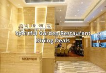 Sportful Garden Restaurant Dining Deals
