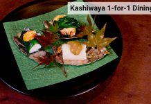 Kashiwaya Dining Deals