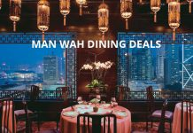 Man Wah Dining Promotions
