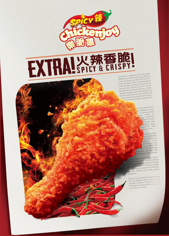 New Treat: Spicy Chickenjoy 15 May 2020