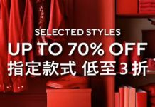 H&M 70% OFF 9 July 2020