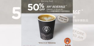 50% OFF Coffee at J.Co Donuts & Coffee