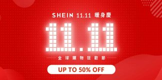 Shein promotions 19 Oct 2020